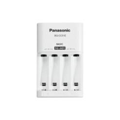 Panasonic Eneloop 2/4 AA és AAA akkumulátor töltő